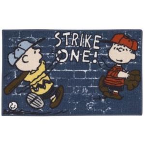 Nourison Peanuts Baseball Doormat