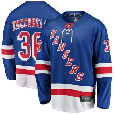 New York Rangers Breakaway Player Jersey Mats Zuccarello